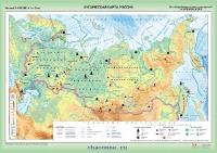 Карта России  ФИЗИЧЕСКАЯ 1:6500000